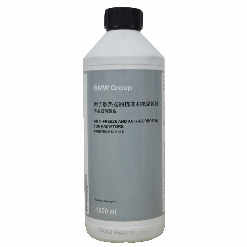 BMW Kuehlerfrostschutz антифриз концентрат 1,5л
