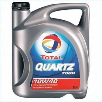 Quartz 7000 10W-40 5л